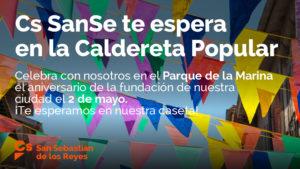 Caldereta Popular Ciudadanos San Sebastián de los Reyes Miguel Ángel Martín Perdiguero