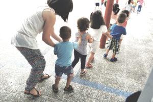 Sanse concilia programa de conciliación familiar